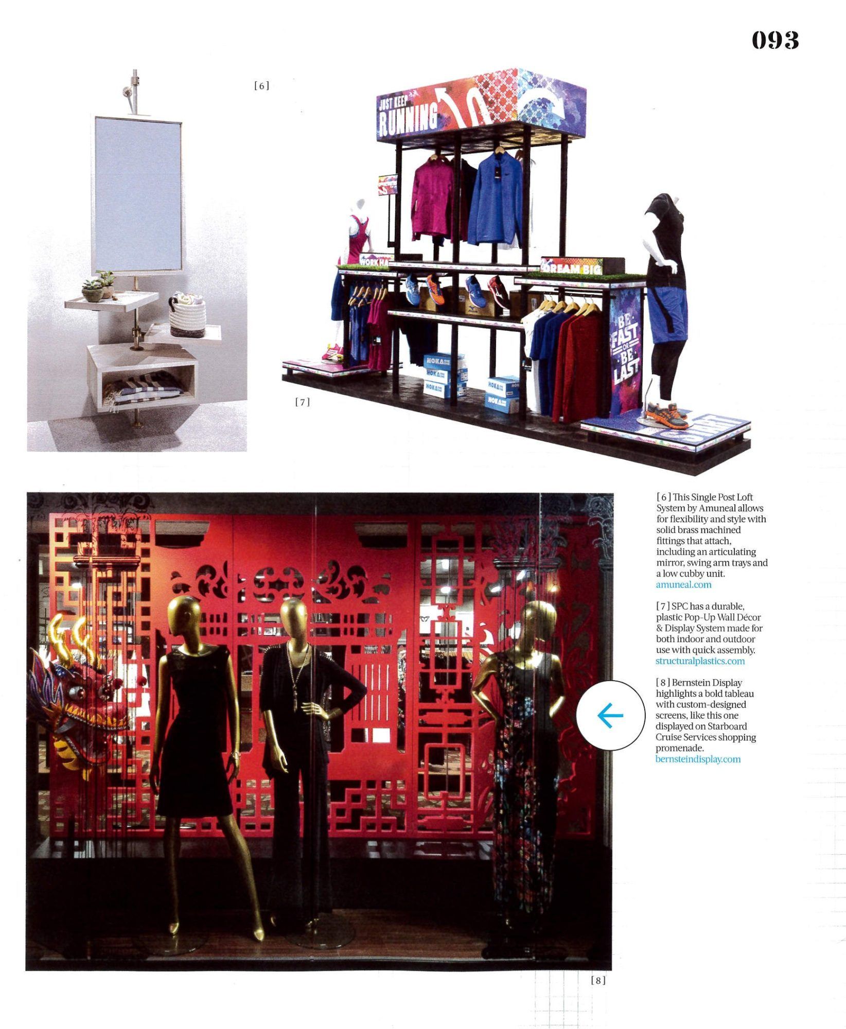 Design Retail Magazine Loft Press